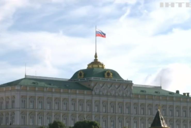 У Британії запровадили санкції проти росіян