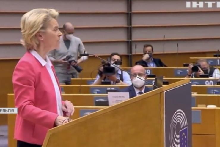 Президентка Єврокомісії прокоментувала скандальний прийом у Туреччині