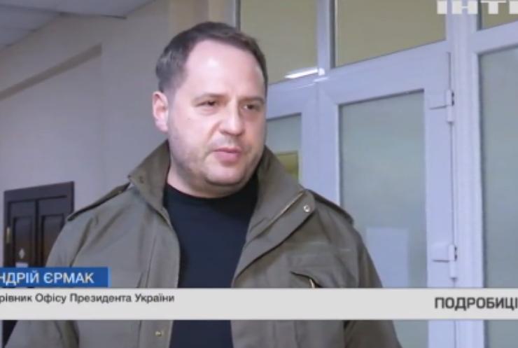 Президент України виступив за розширення Мінського формату