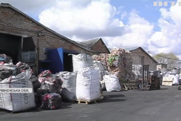 На Рівненщині звинувачують місцеве підприємство у забрудненні довкілля
