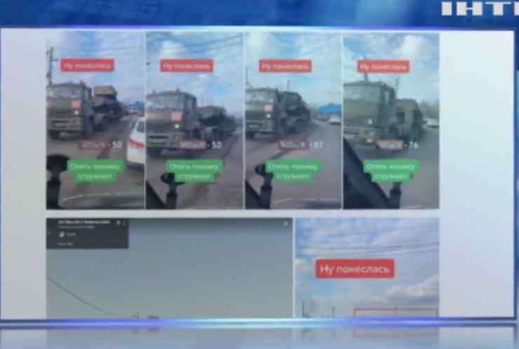 Російське військо виявили поряд з українським кордоном