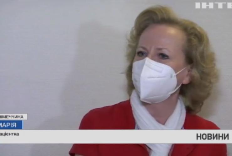 Вакцинація у Німеччині: чи вистачає на всіх сироватки?