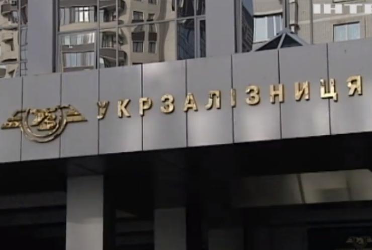 Слідчі ДБР провели обшуки в Укрзалізниці