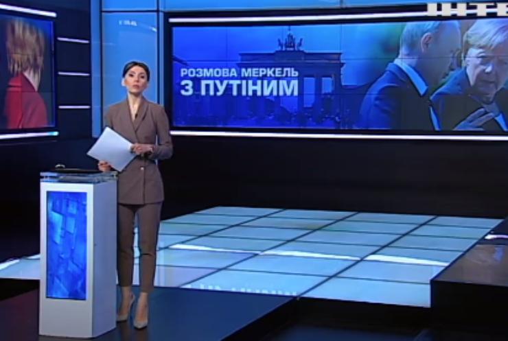 Германія вимагає скоротити військову присутність біля українських кордонів