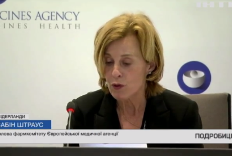 """Скандальна """"АстраЗенека"""": Еврокомісія допускає побічну дію сироватки"""