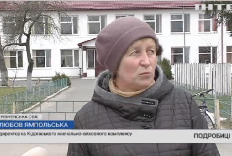 Школа на Рівненщині не витримує навантаження учнів
