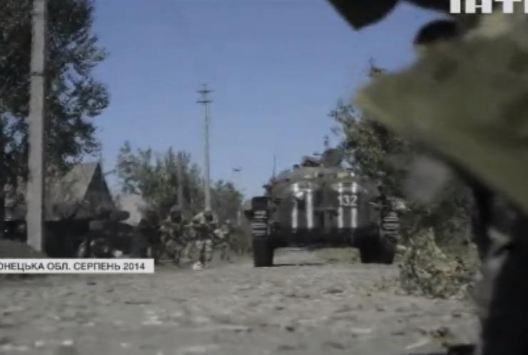 Україна направила матеріали про воєнні злочини Росії