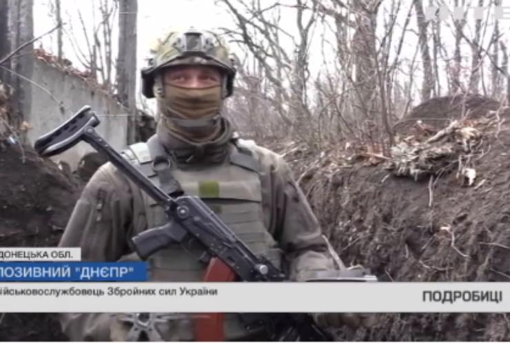 Війна на Донбасі: український піхотинець загинув від ворожої кулі
