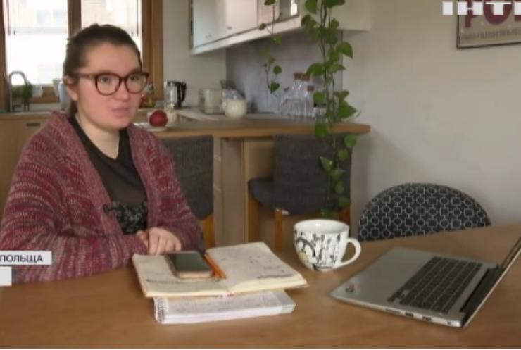 Польська школярка вигадала спосіб повідомити про домашнє насильство
