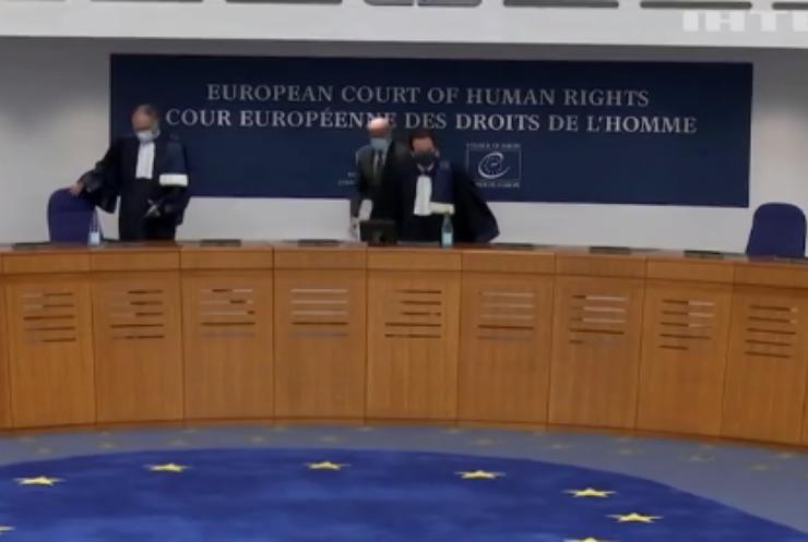 Європейський суд підтримав обов'язкову вакцинацію дітей у Чехії