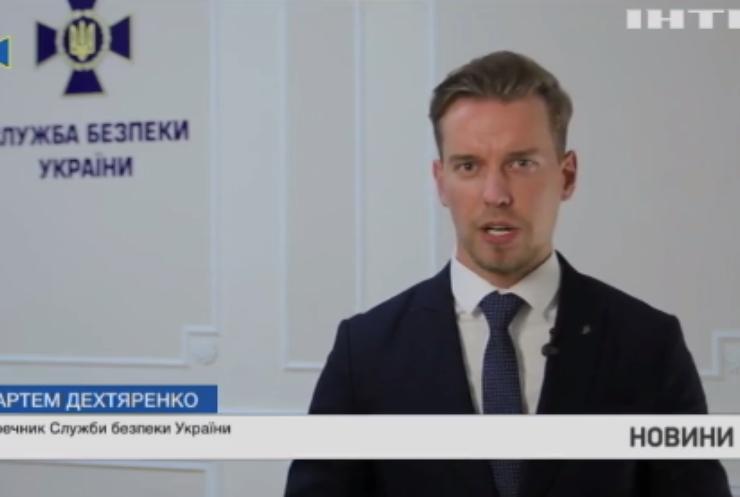 """СБУ затримала колишнього працівника """"спецслужби луганських бойовиків"""""""