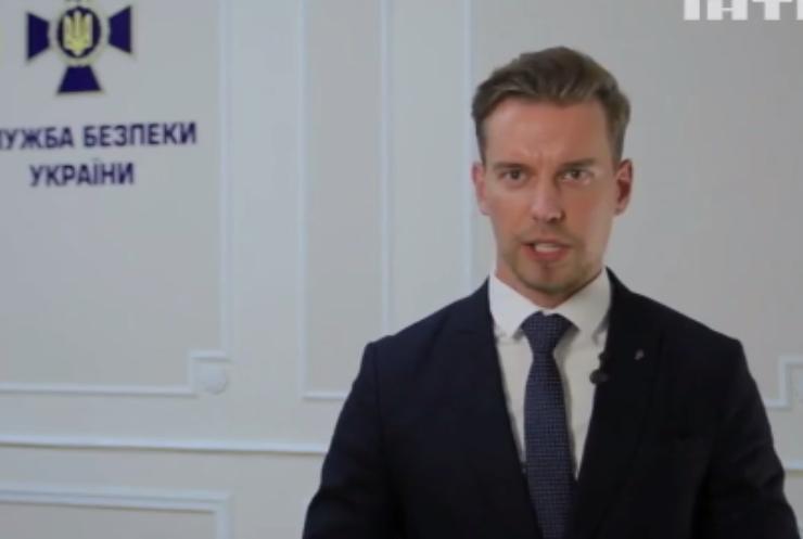 СБУ затримала колишнього луганського бойовика