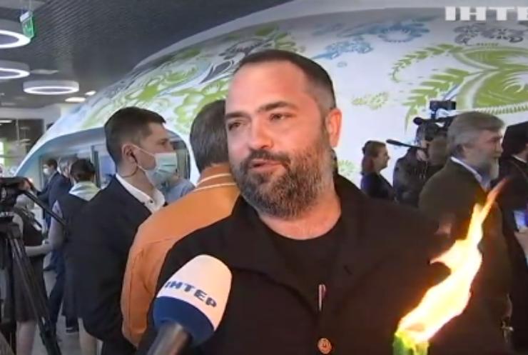 Священний вогонь прибув до України