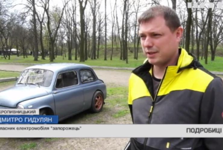У Кропивницькому автомеханік втілив мрію свого життя