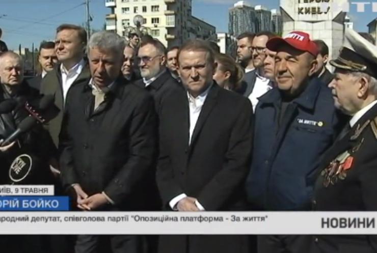 Юрій Бойко привітав українців з Днем Перемоги