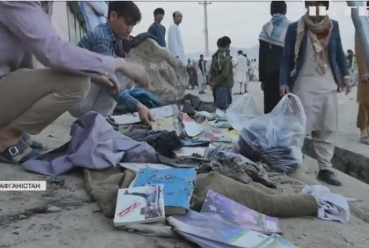 Вибух біля афганської школи: кількість жертв зросла до вісімдесяти п'яти