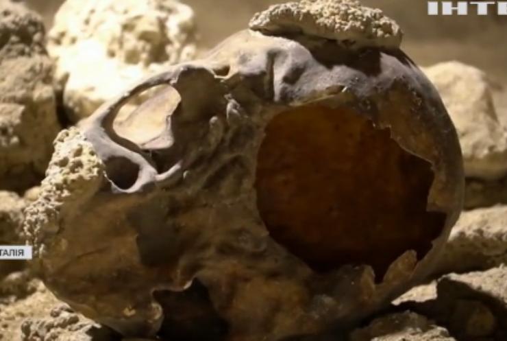 Неподалік Рима археологи знайшли рештки неандертальців