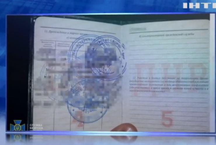 Служба безпеки України затримала розвідника бойовиків