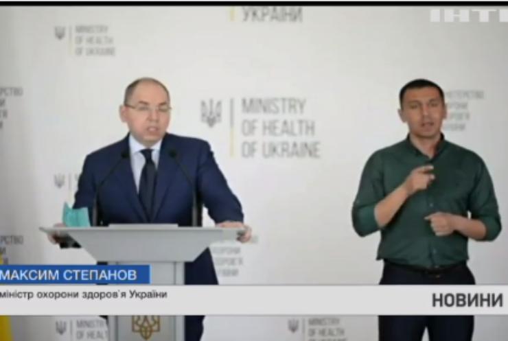 Україні загрожує поява нового штаму COVID-19 - Максим Степанов