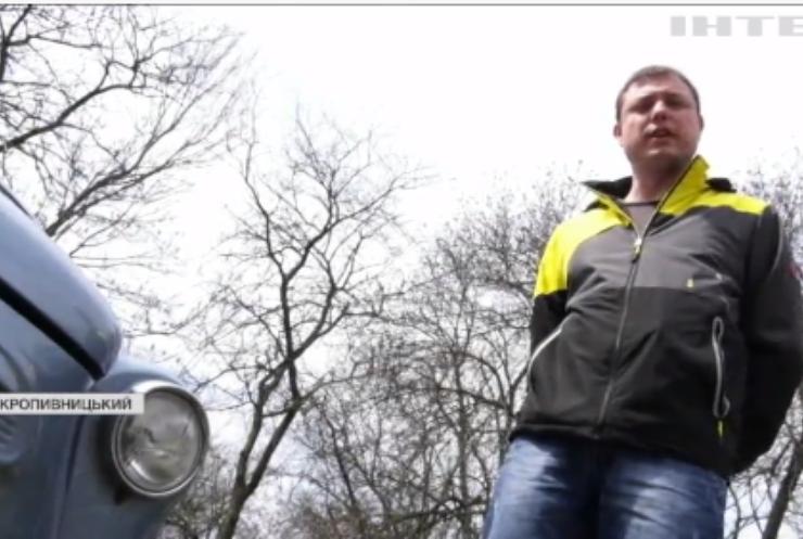 Електро-Запорожець: у Кропивницькому авто-механік втілив мрію