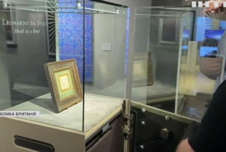 Роботу Леонардо да Вінчі виставили на аукціон