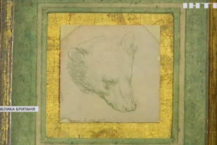 Ескіз Леонардо да Вінчі виставили на аукціон