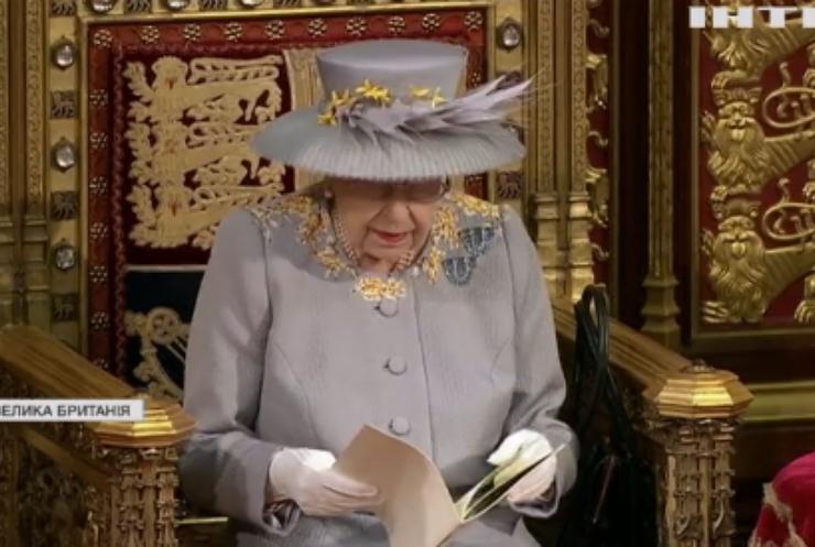 Єлизавета Друга виступила перед британським парламентом