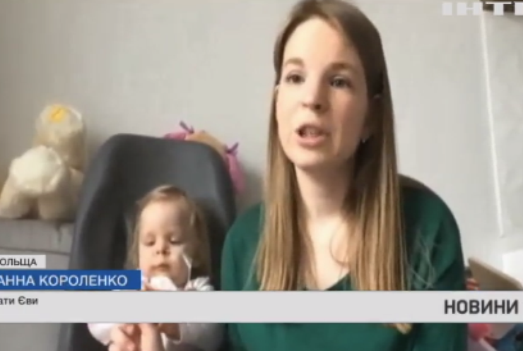 Маленька дівчинка з Одеси виграла життя у лотерею
