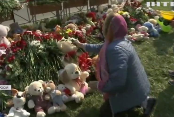 Траур у Казані: ховатимуть загиблих через стрілянину в гімназії