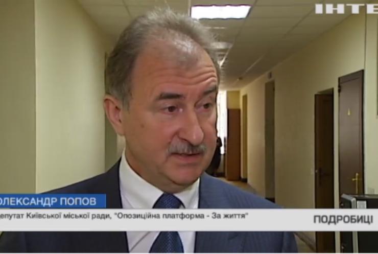У Київраді розповіли як знизити комунальні тарифи
