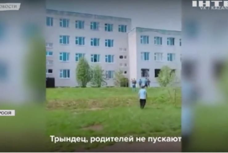Казанський суд арештував шкільного вбивцю