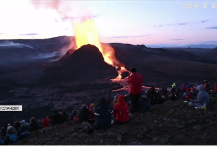 В Ісландії можна придбати активний вулкан