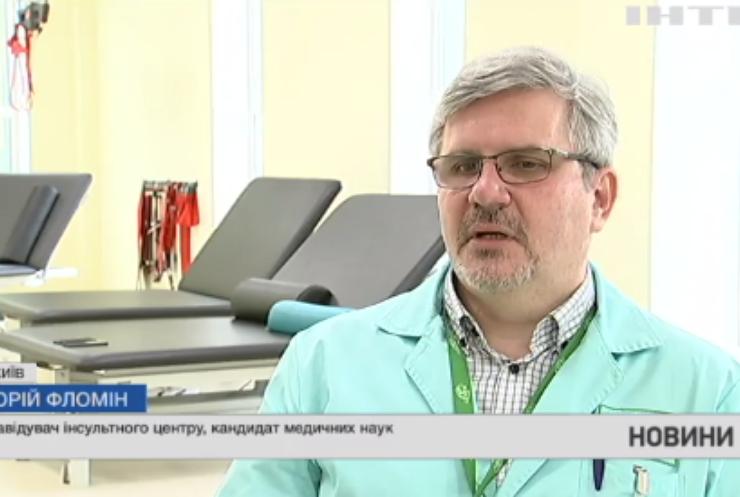 Діагноз - інсульт: як в Україні борються з недугою?