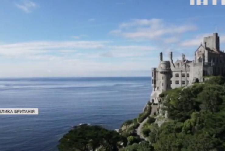 У Британії відкрили вакансію - наглядач замку