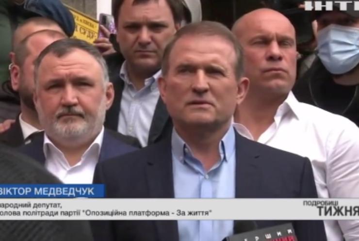 Політичний скандал: у чому звинувачують Віктора Медведчука?