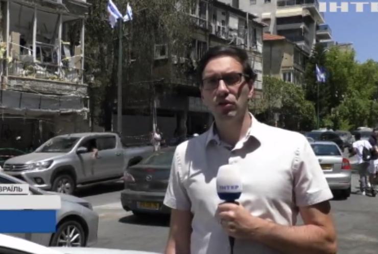 Війна на Близькому Сході: яка ситуація в Ізраїлі?