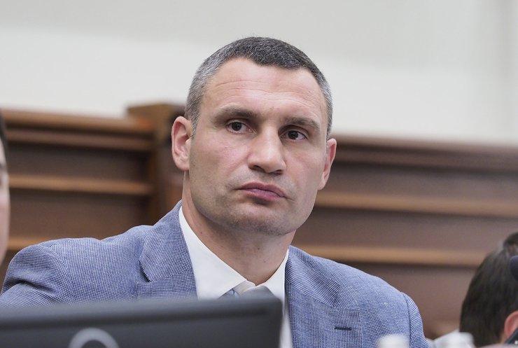Боротьба з корупцією в Києві: Віталій Кличко розказав про війну з хабарництвом