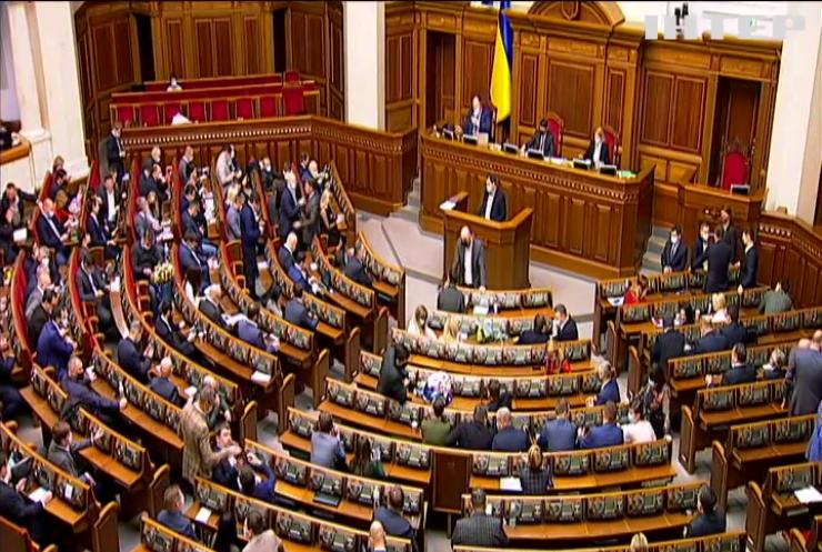 Верховна Рада готується до звільнення трьох міністрів