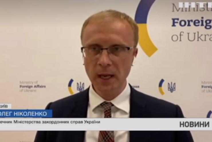 МЗС проведе евакуацію українців з сектора Гази
