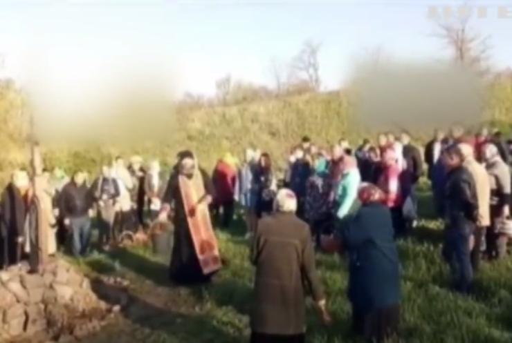 На Харківщині священник облив великодні кошики просто з відра
