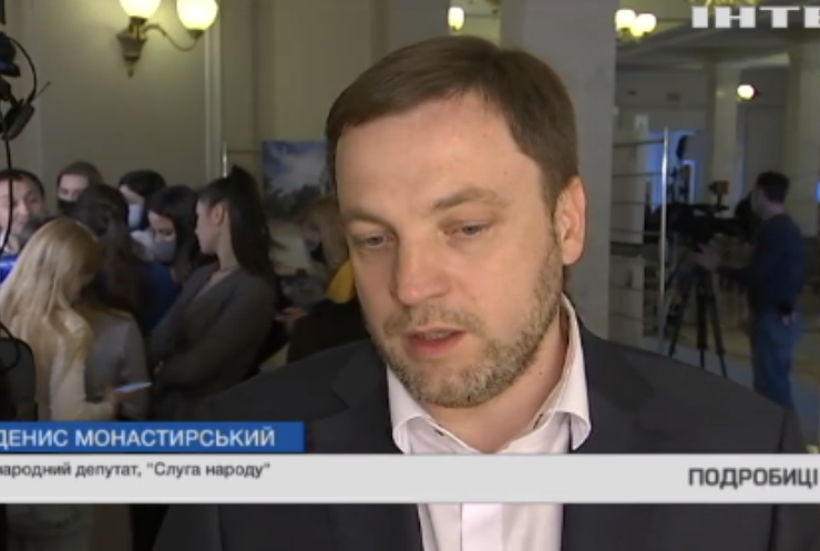 Верховна Рада прийняла законопроєкт про справи Майдану