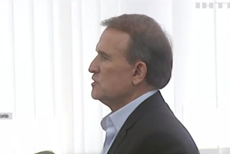 Суд над Віктором Медведчуком: як оскаржували запобіжний захід?
