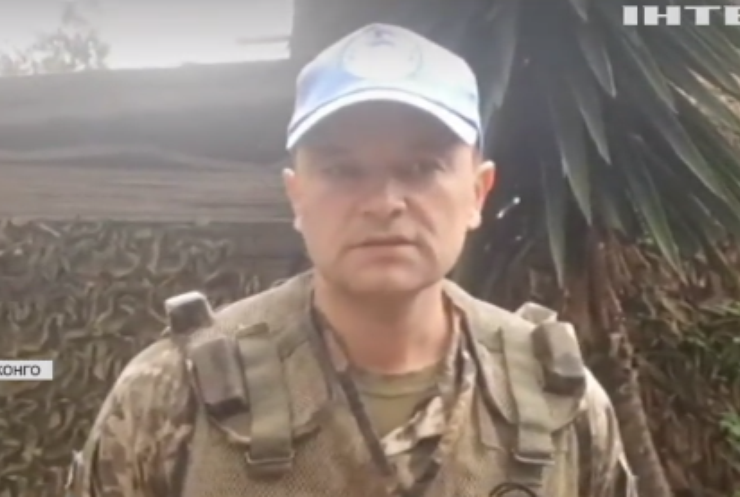 Виверження вулкану у Конго: українських миротворців евакуювали