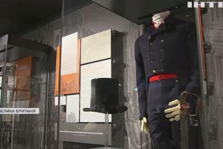 У Лондоні поліцейський відділок перетворили на музей