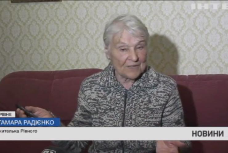 У Рівному пенсіонерка опинилася просто неба: хто її ошукав?