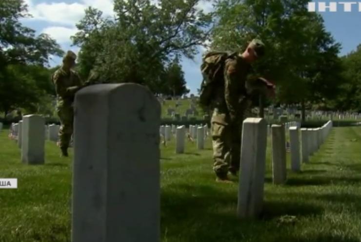 США готуються до Дня пам'яті