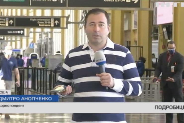 Travel Pass у телефоні: як працюватиме новинка