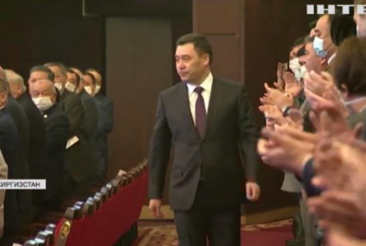 Президент Киргизстану підписав зміни до Конституції