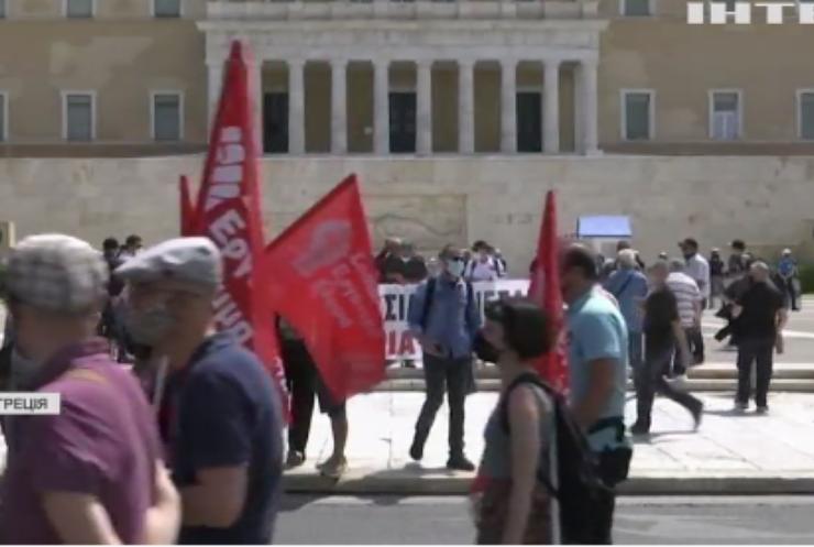 Мітинги у Греції: жителі обурені намірами влади змінити трудове законодавство