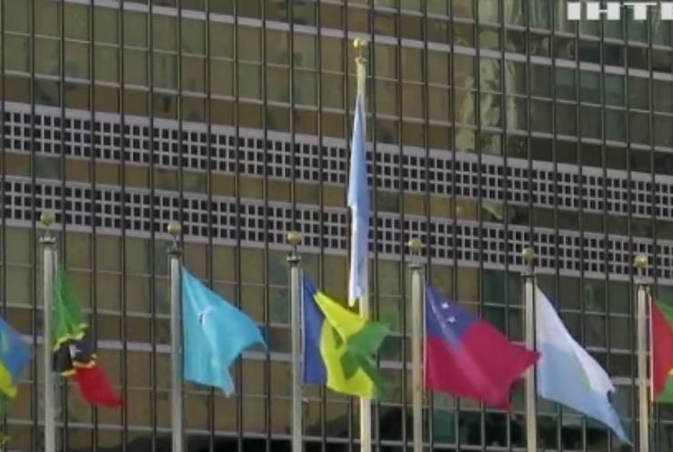 Генсек ООН заявив про наближення екологічної катастрофи